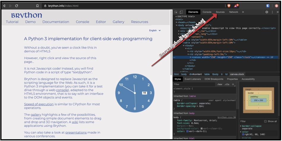 برمجة الويب بالبايثون - عمل inspect  في المتصفح ـ